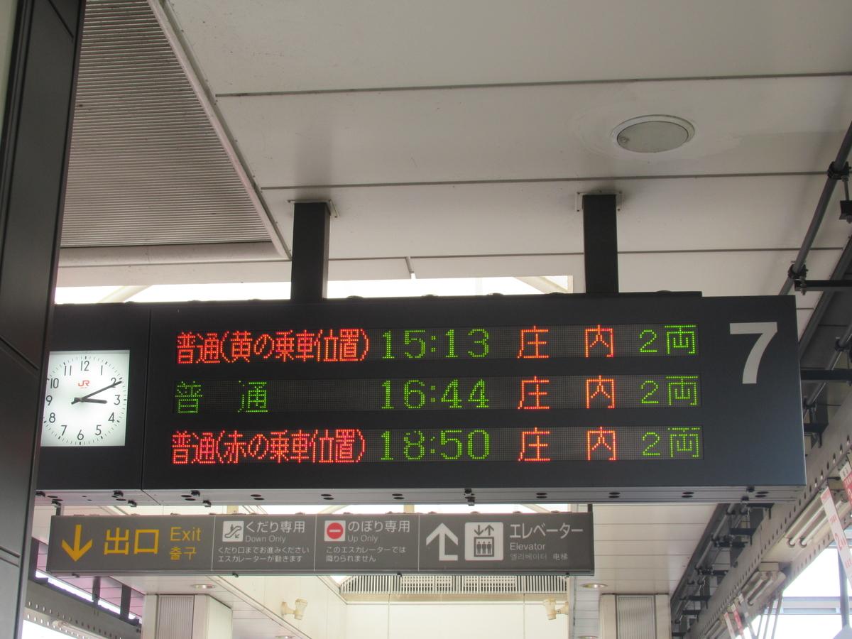 f:id:watakawa:20200930110357j:plain