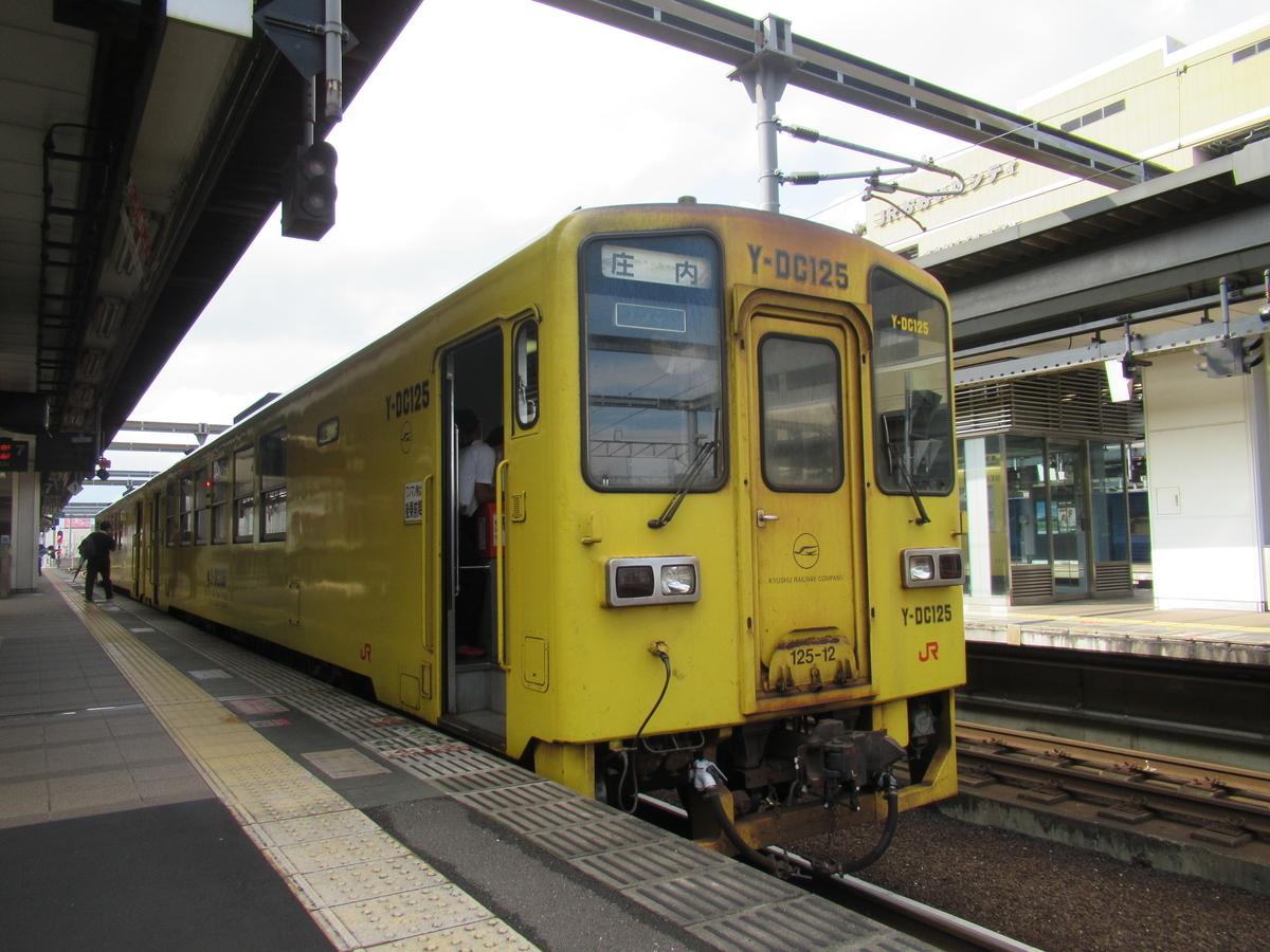 f:id:watakawa:20200930120022j:plain