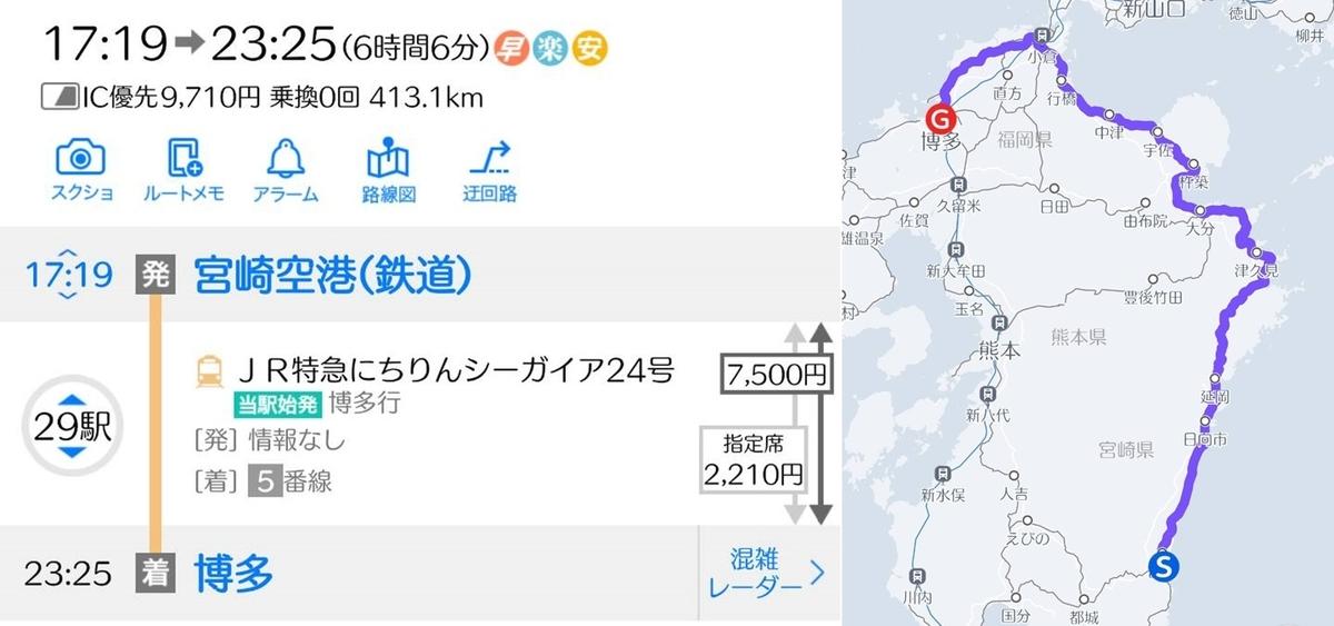 f:id:watakawa:20201011113124j:plain