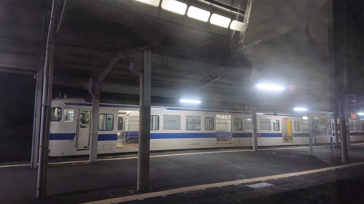 f:id:watakawa:20201012114203j:plain