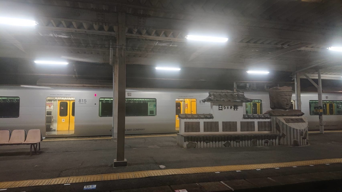 f:id:watakawa:20201012115944j:plain