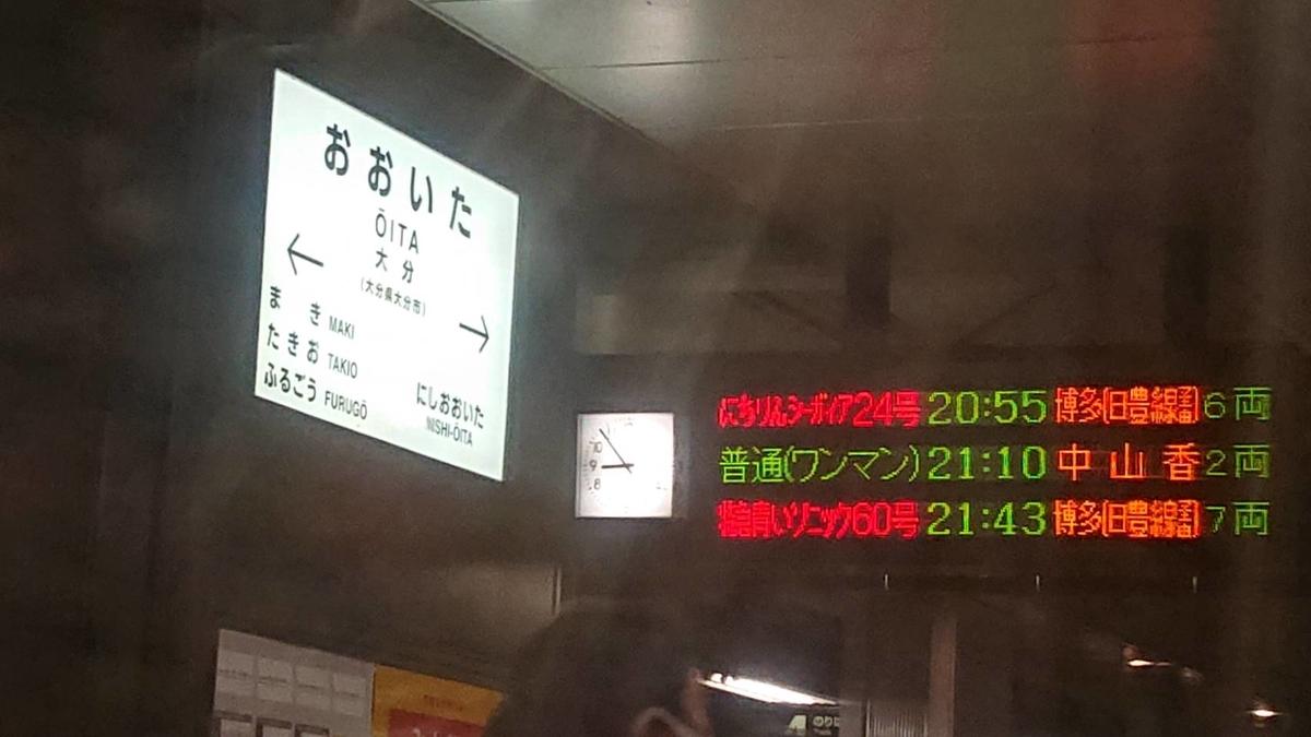 f:id:watakawa:20201012120734j:plain