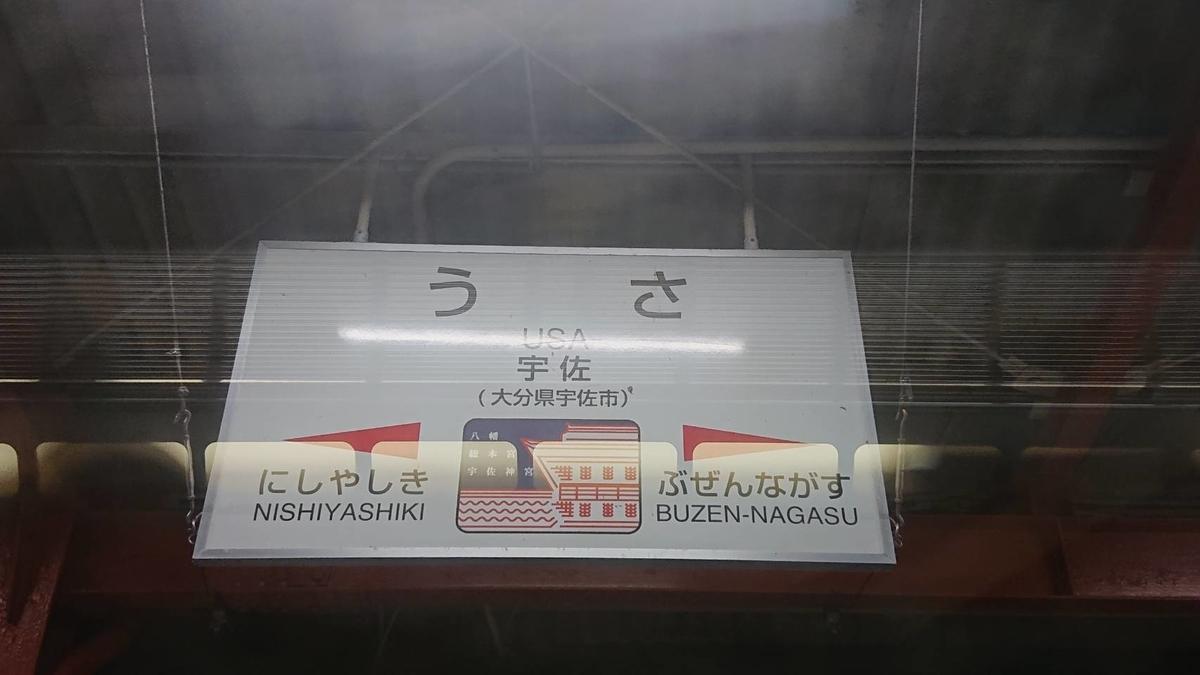 f:id:watakawa:20201012121137j:plain