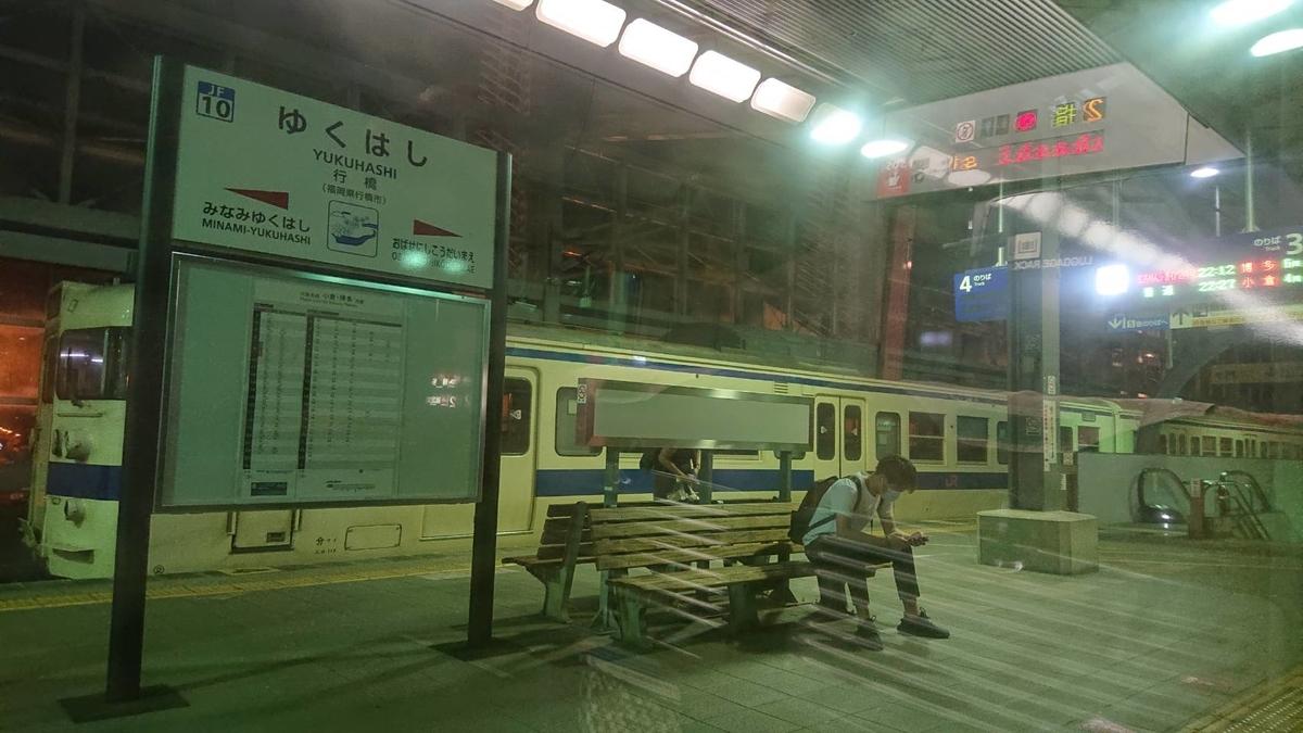 f:id:watakawa:20201012121511j:plain