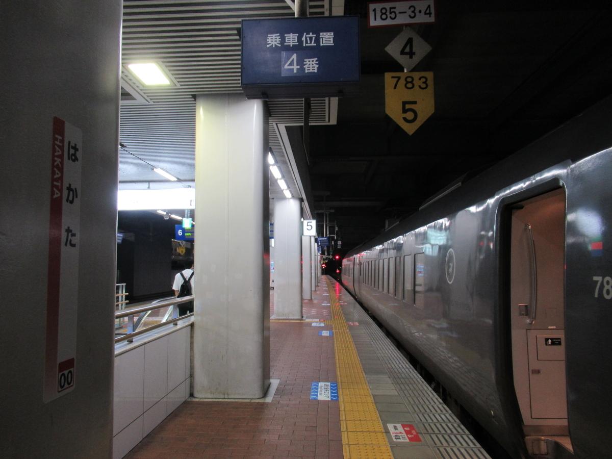 f:id:watakawa:20201012131825j:plain