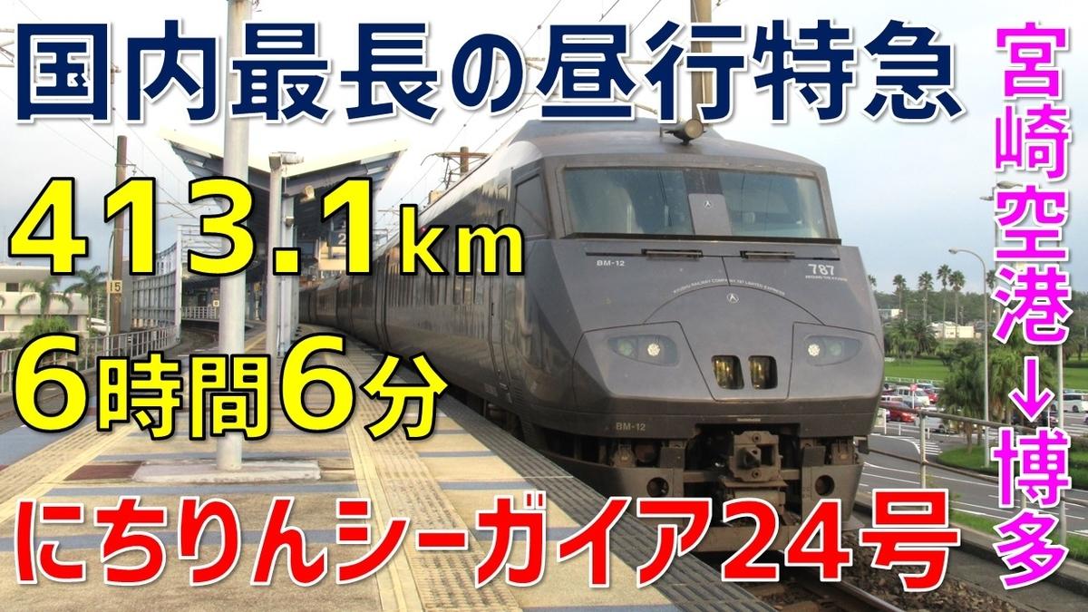 f:id:watakawa:20201012140512j:plain