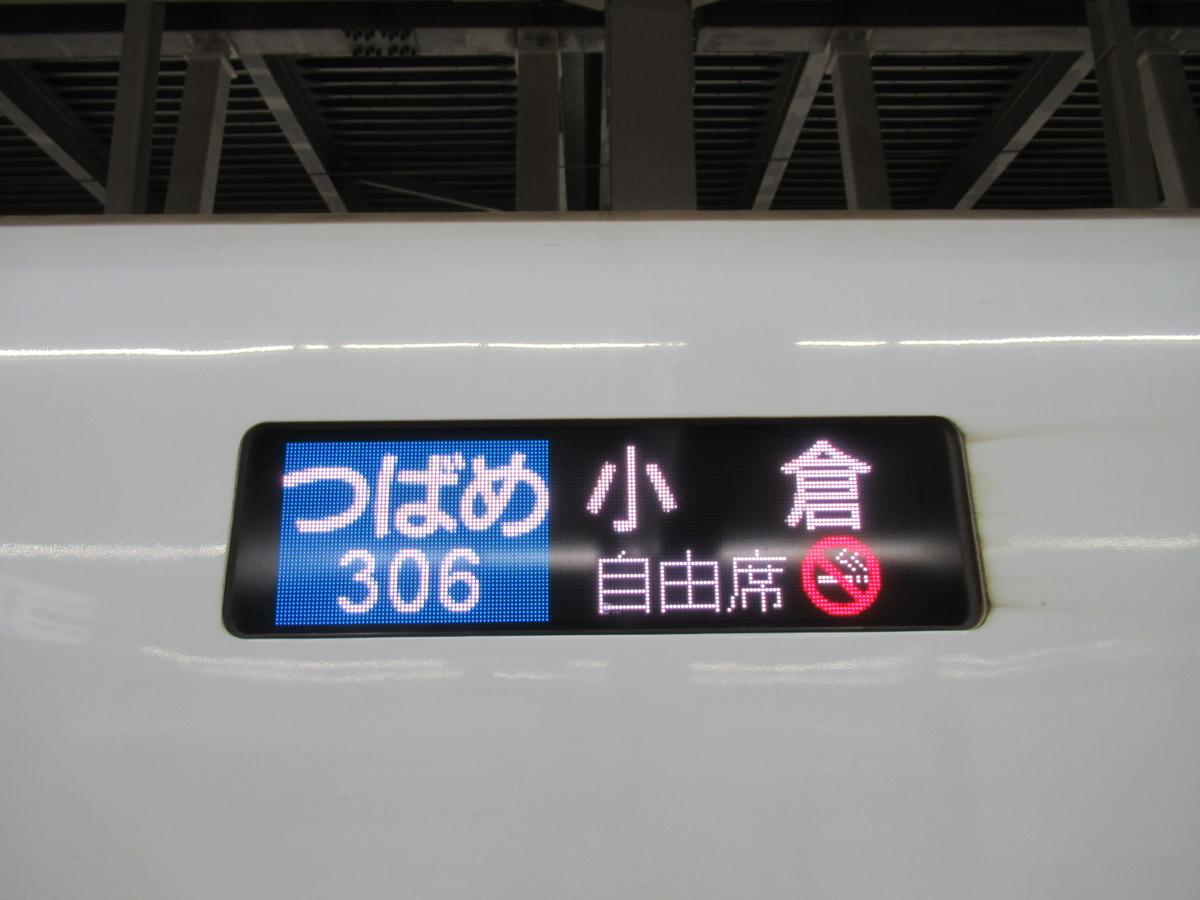 f:id:watakawa:20201014172331j:plain