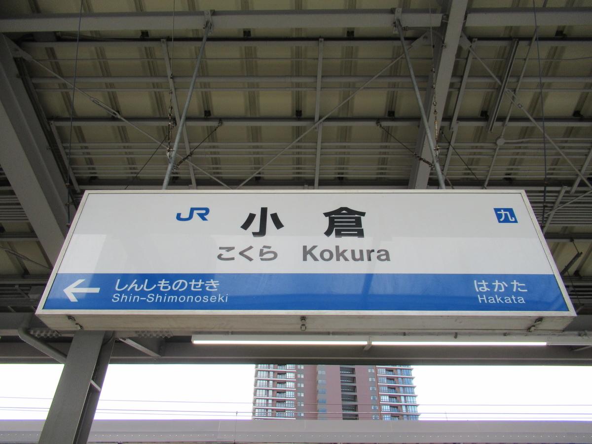 f:id:watakawa:20201014174432j:plain
