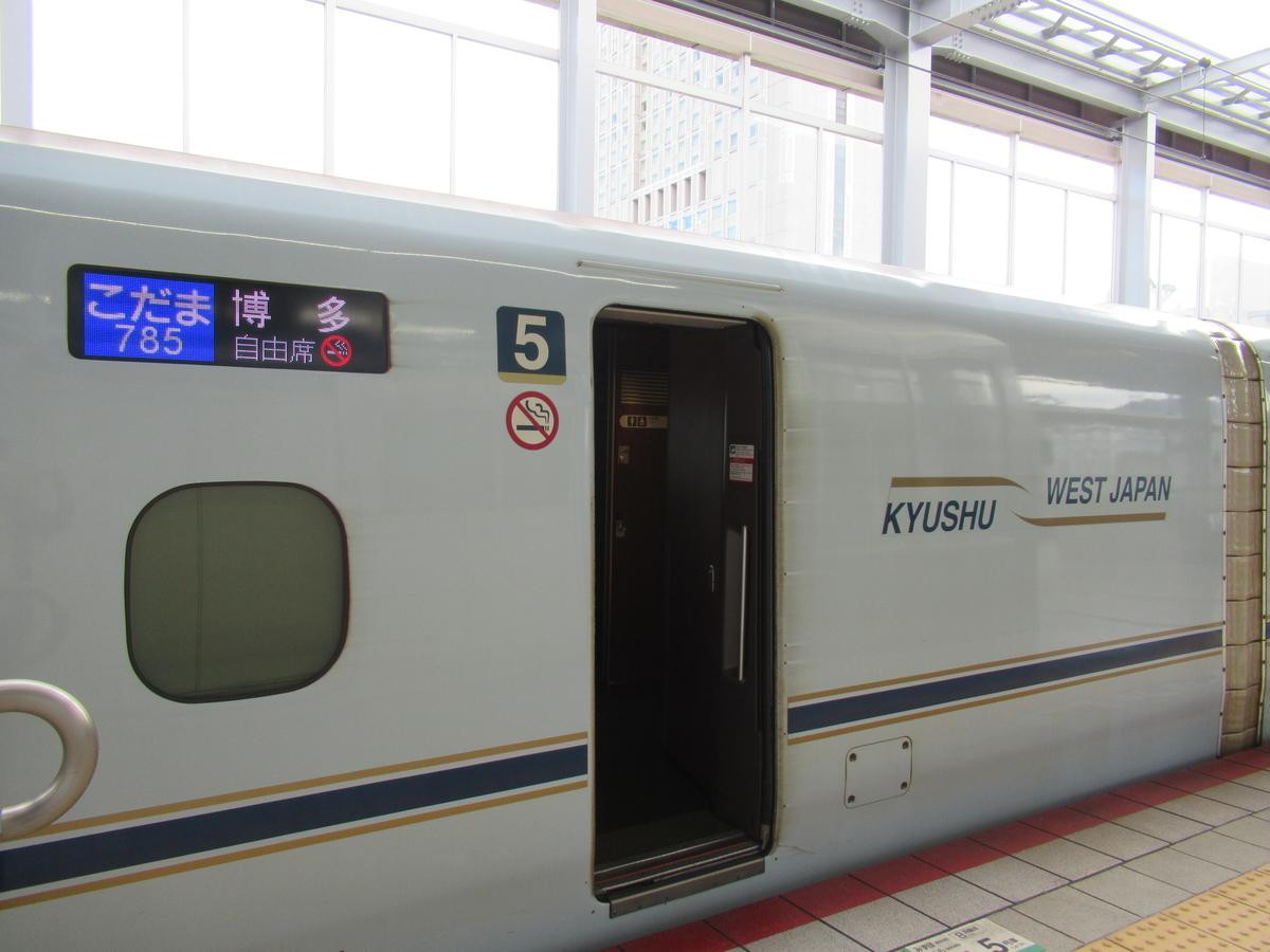 f:id:watakawa:20201014224135j:plain