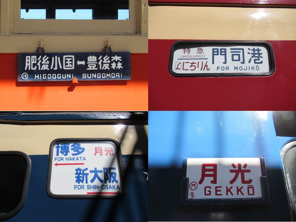 f:id:watakawa:20201019155840j:plain