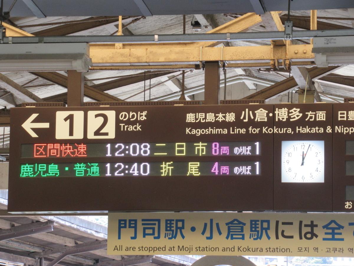 f:id:watakawa:20201019182328j:plain