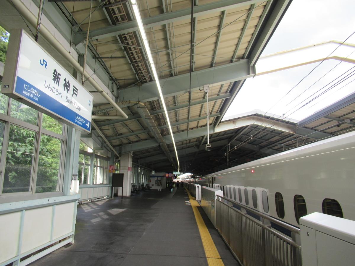 f:id:watakawa:20201020131054j:plain