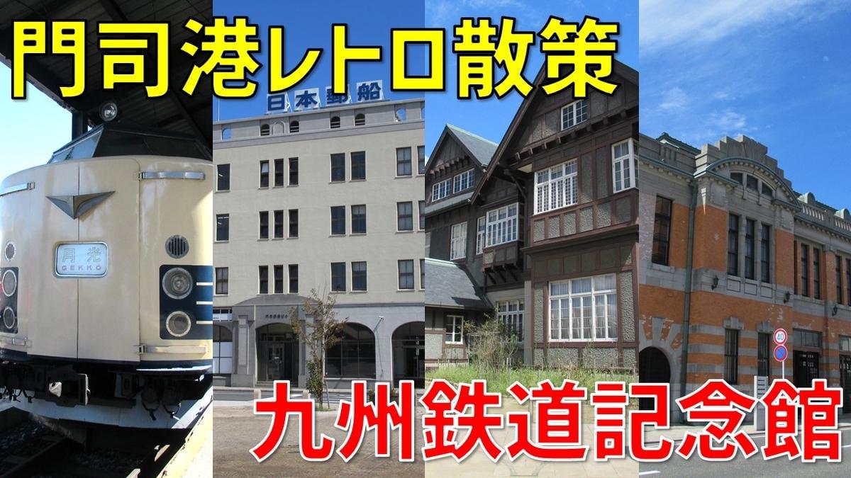 f:id:watakawa:20201020134752j:plain