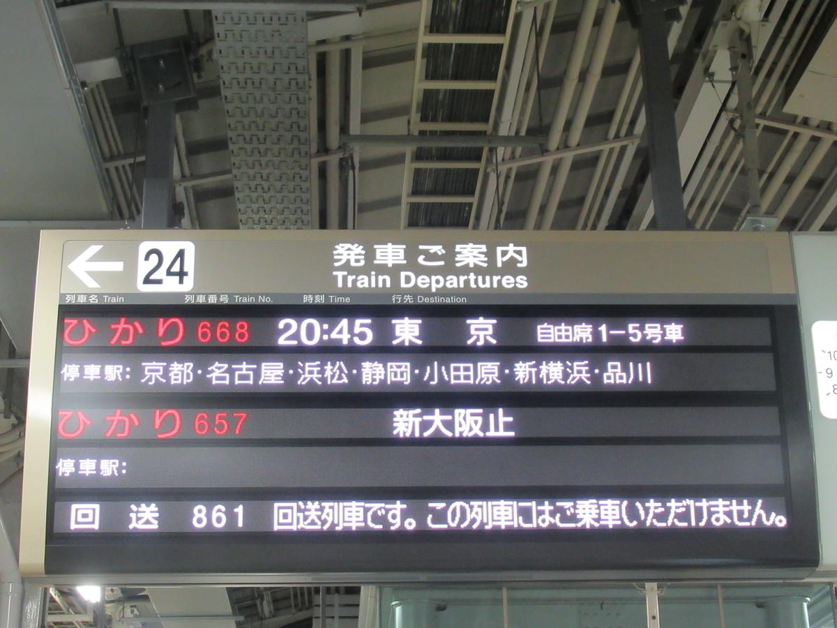 f:id:watakawa:20201021102850j:plain