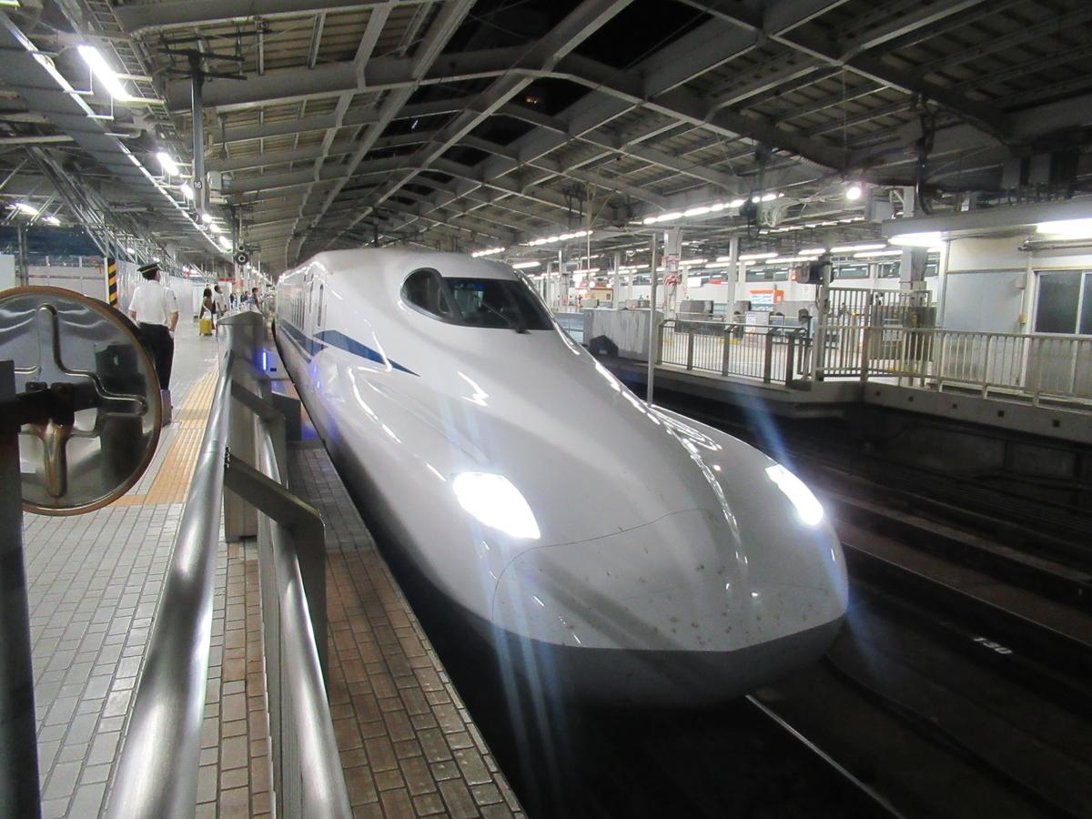 f:id:watakawa:20201021105806j:plain