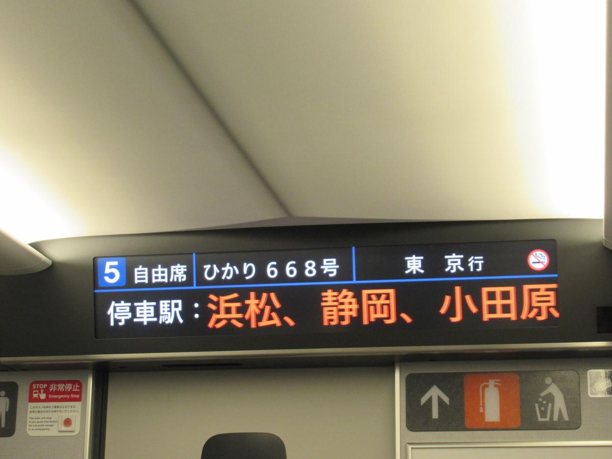 f:id:watakawa:20201021112954j:plain