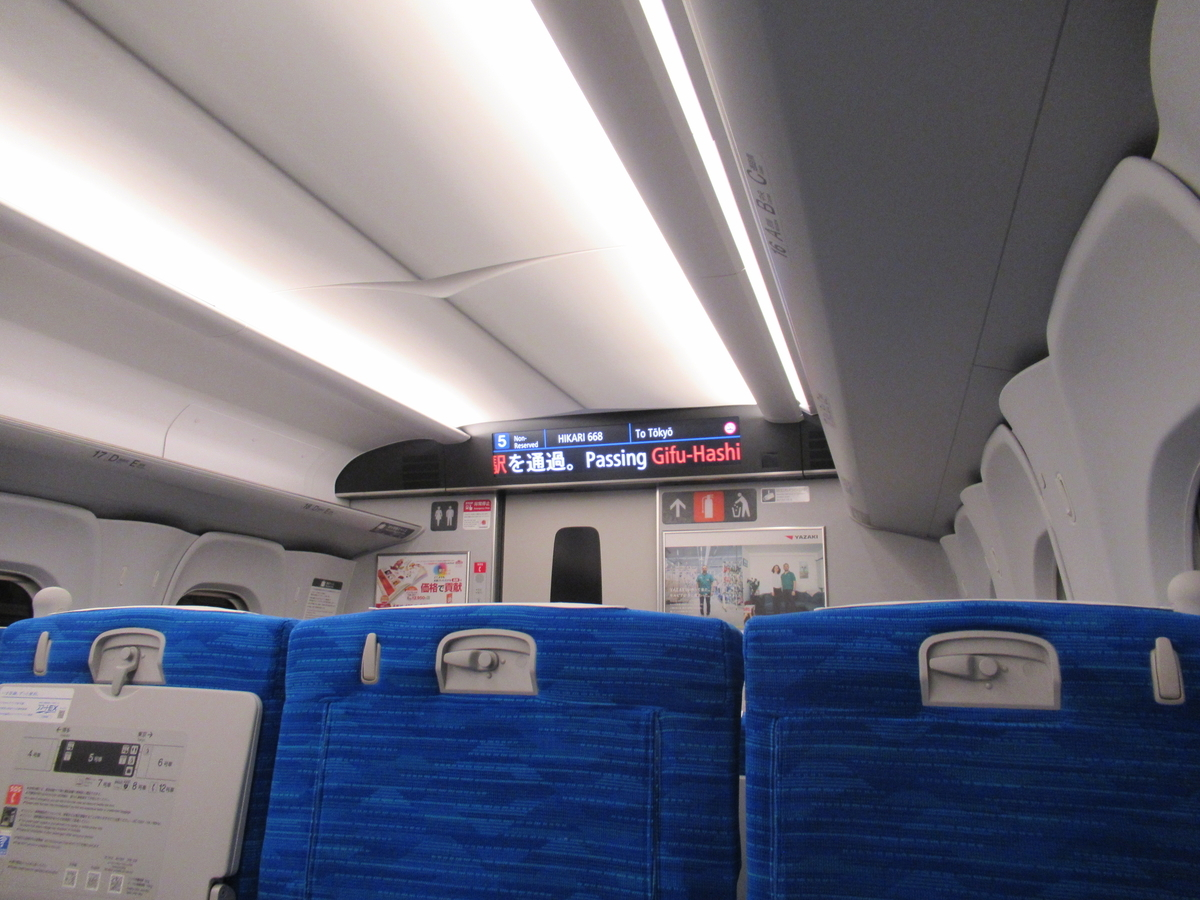 f:id:watakawa:20201021134745j:plain