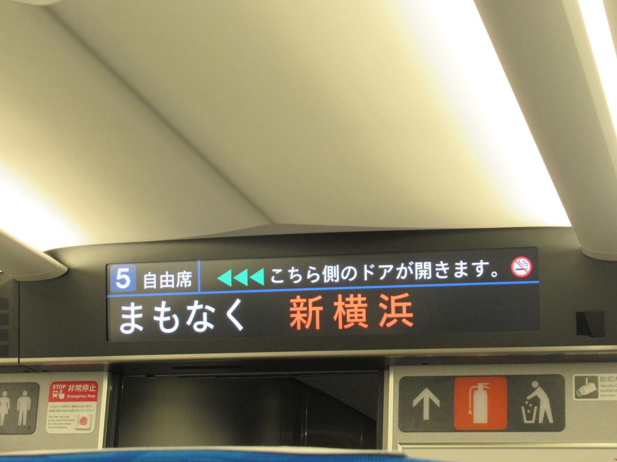 f:id:watakawa:20201021141443j:plain