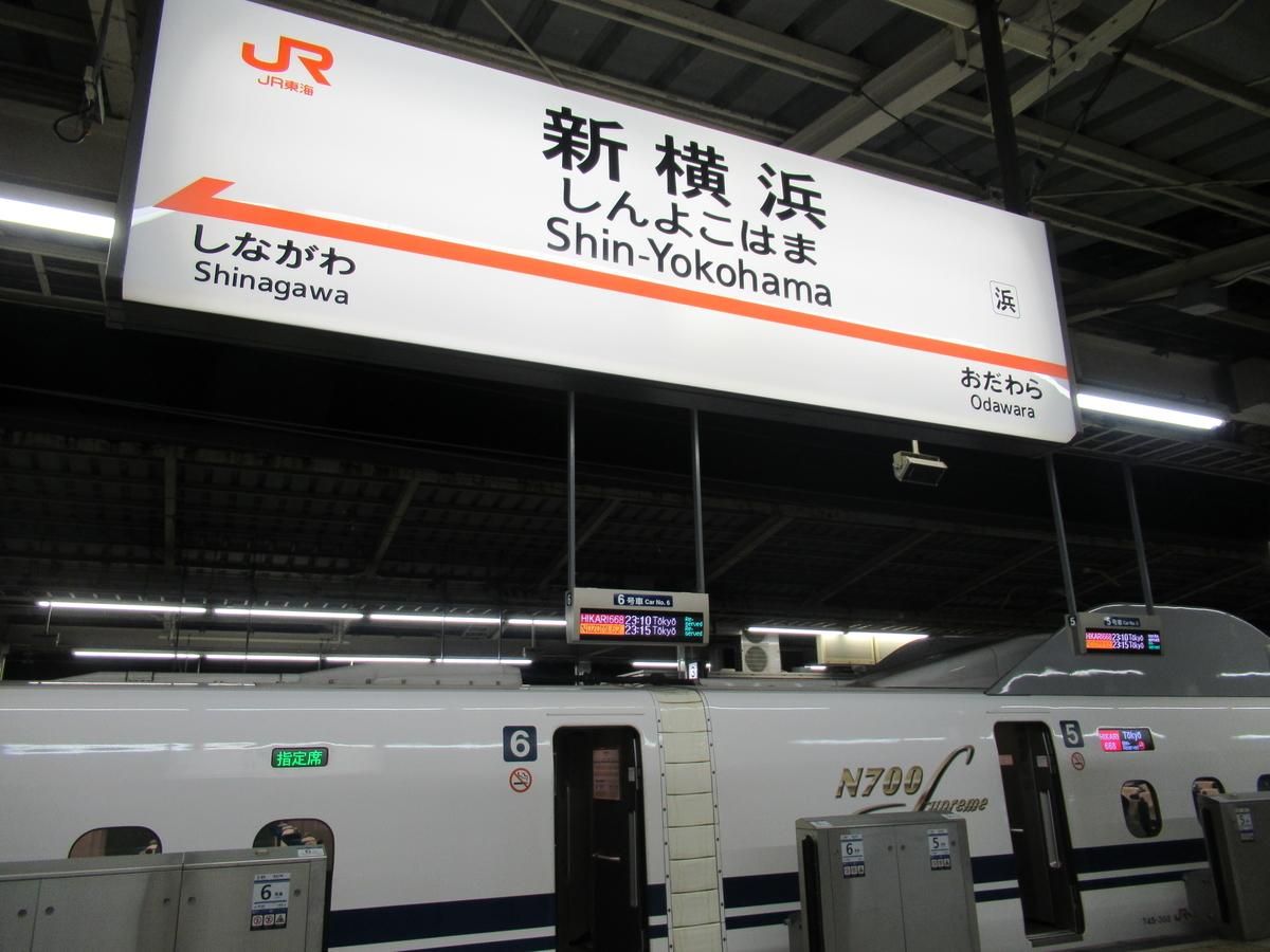 f:id:watakawa:20201021142700j:plain
