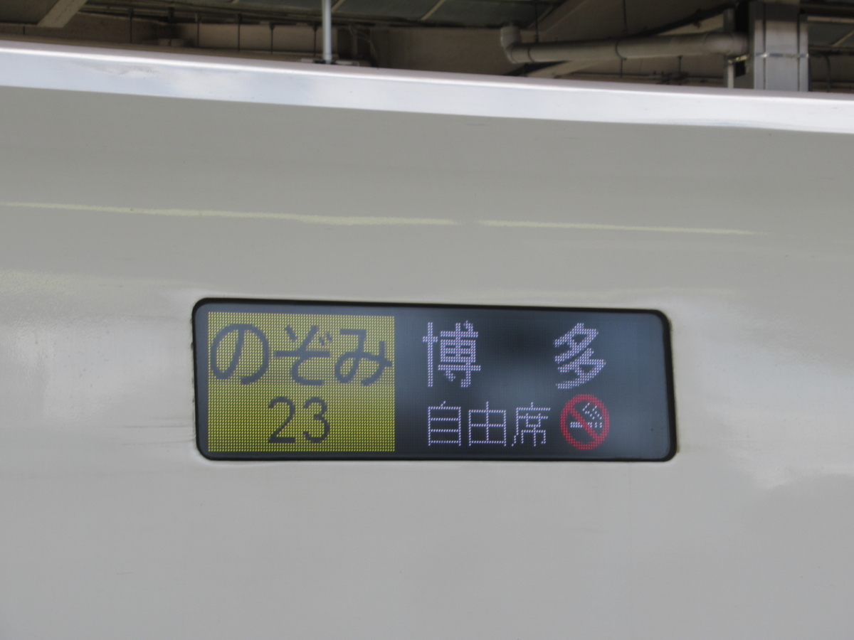 f:id:watakawa:20201023004810j:plain