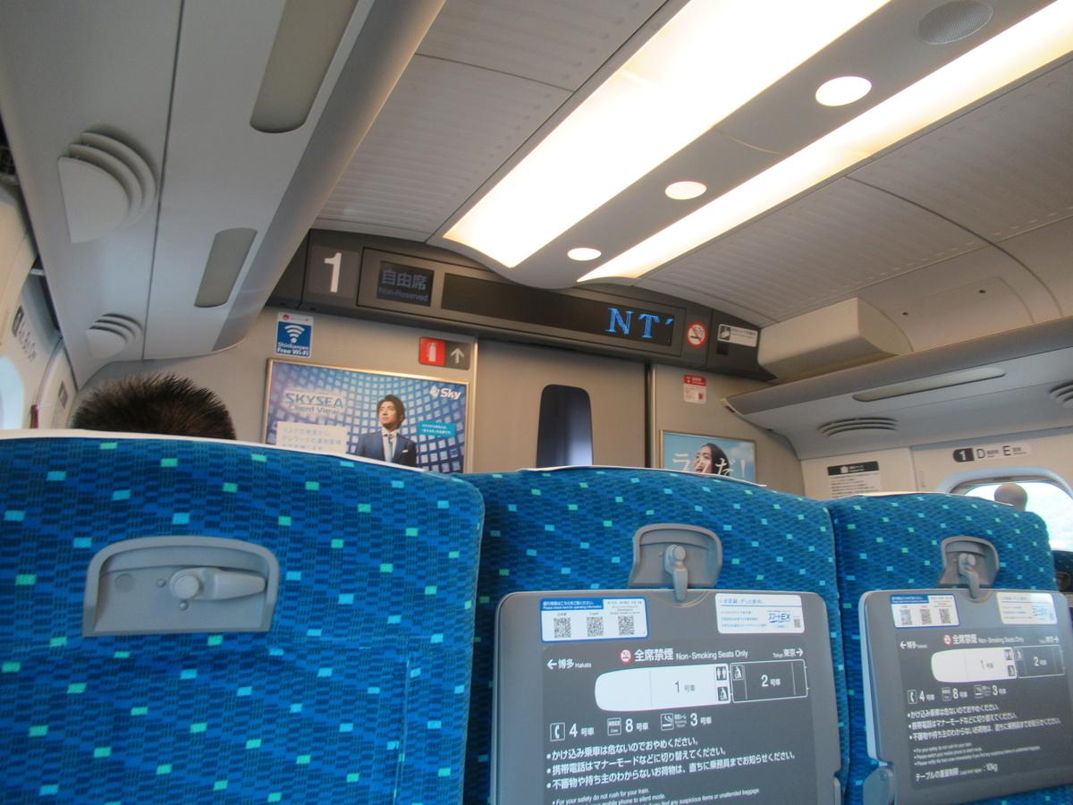 f:id:watakawa:20201023005150j:plain