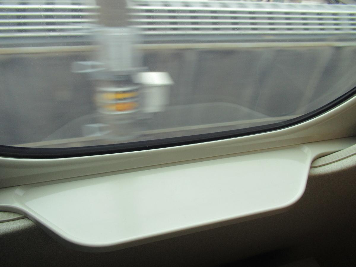 f:id:watakawa:20201023193310j:plain