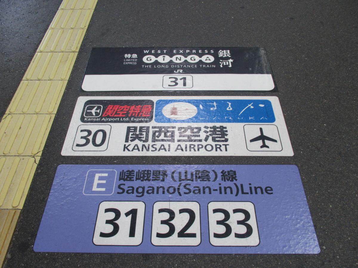 f:id:watakawa:20201023194633j:plain