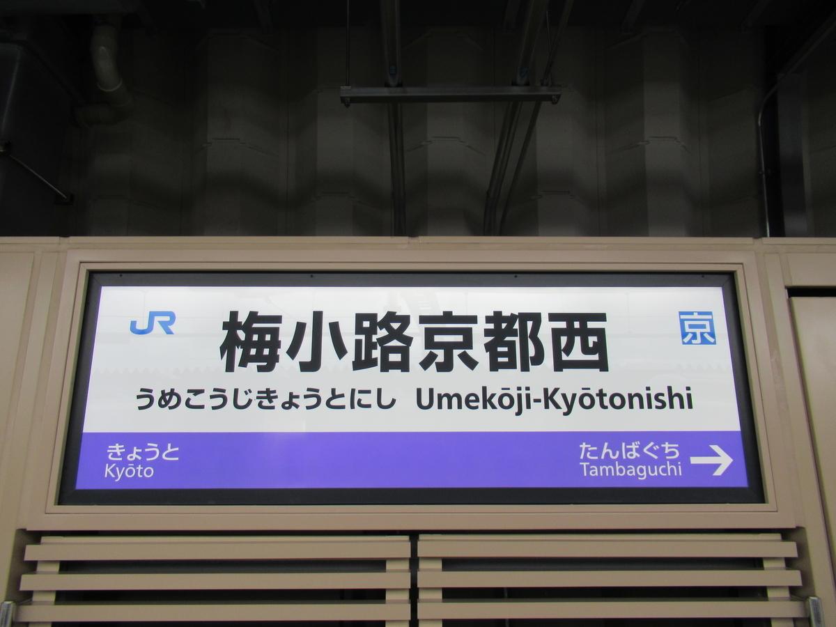 f:id:watakawa:20201023203101j:plain