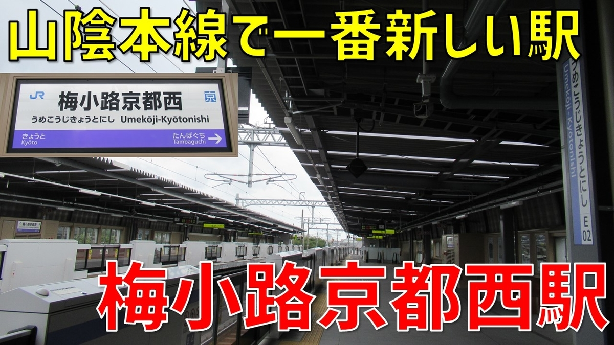 f:id:watakawa:20201025115219j:plain