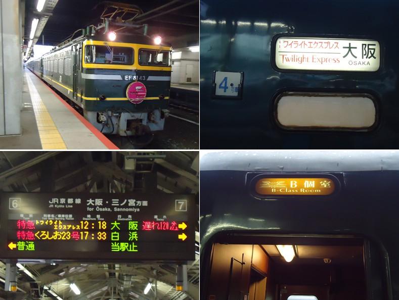 f:id:watakawa:20201026005446j:plain