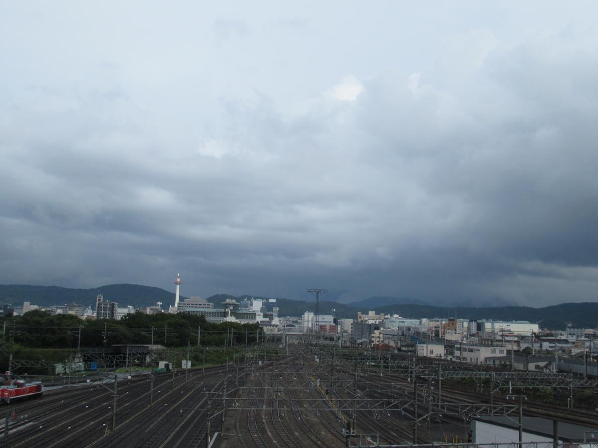 f:id:watakawa:20201026175337j:plain