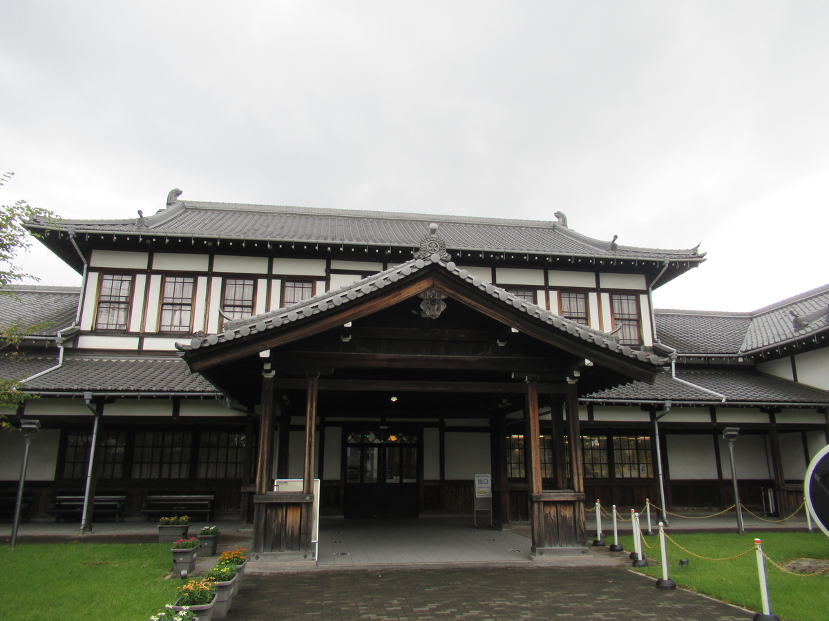 f:id:watakawa:20201026183601j:plain