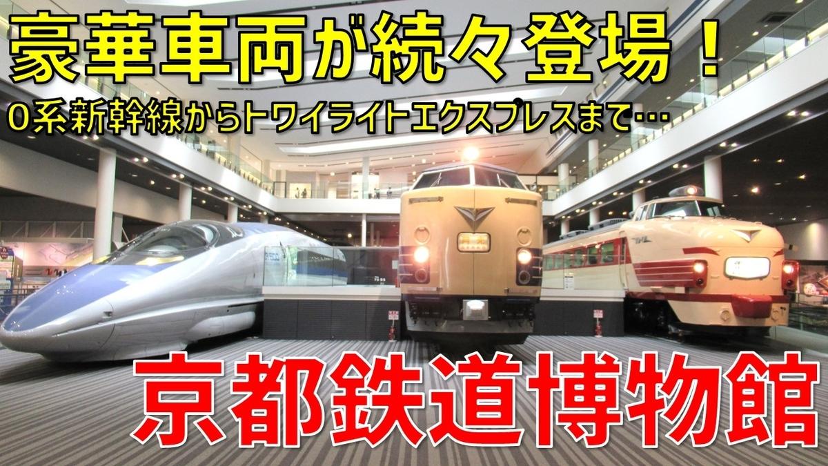 f:id:watakawa:20201026185333j:plain