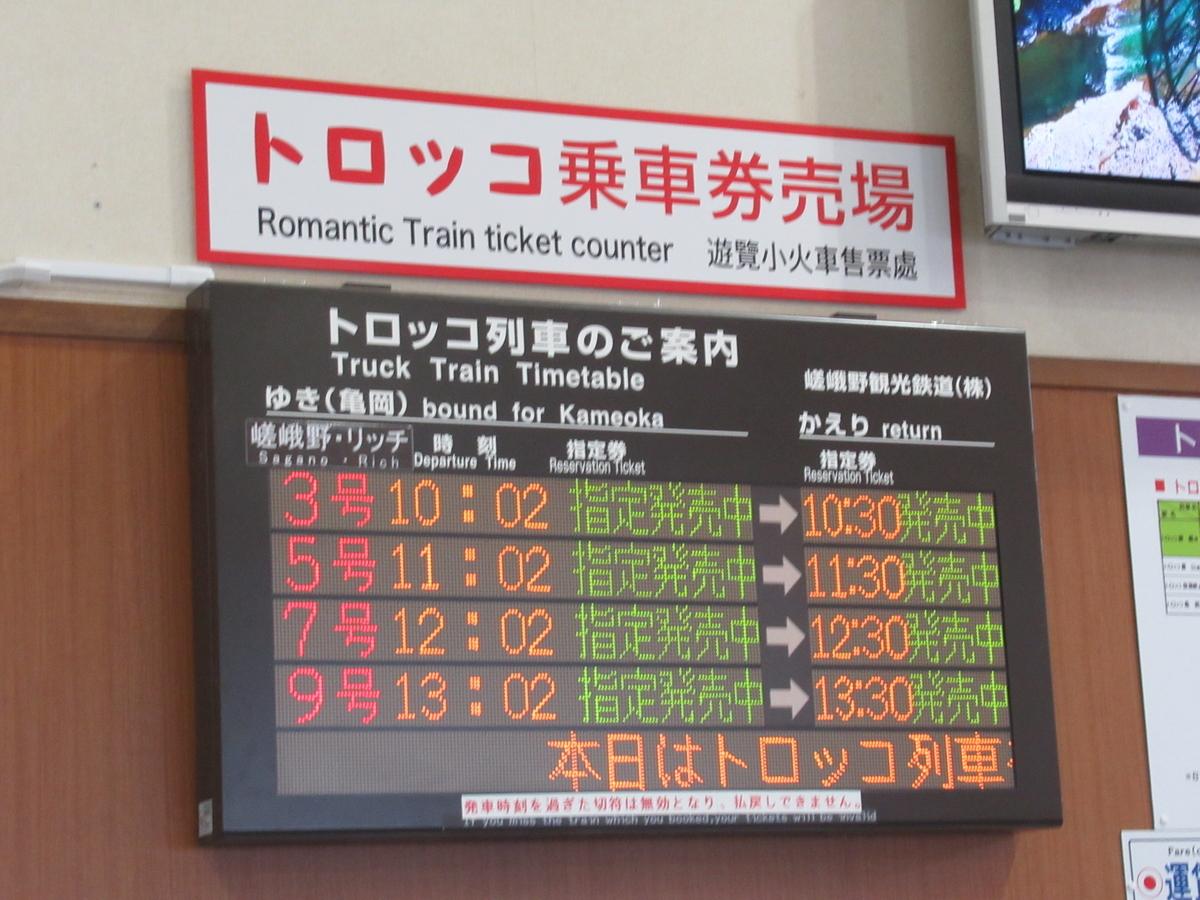 f:id:watakawa:20201110181915j:plain