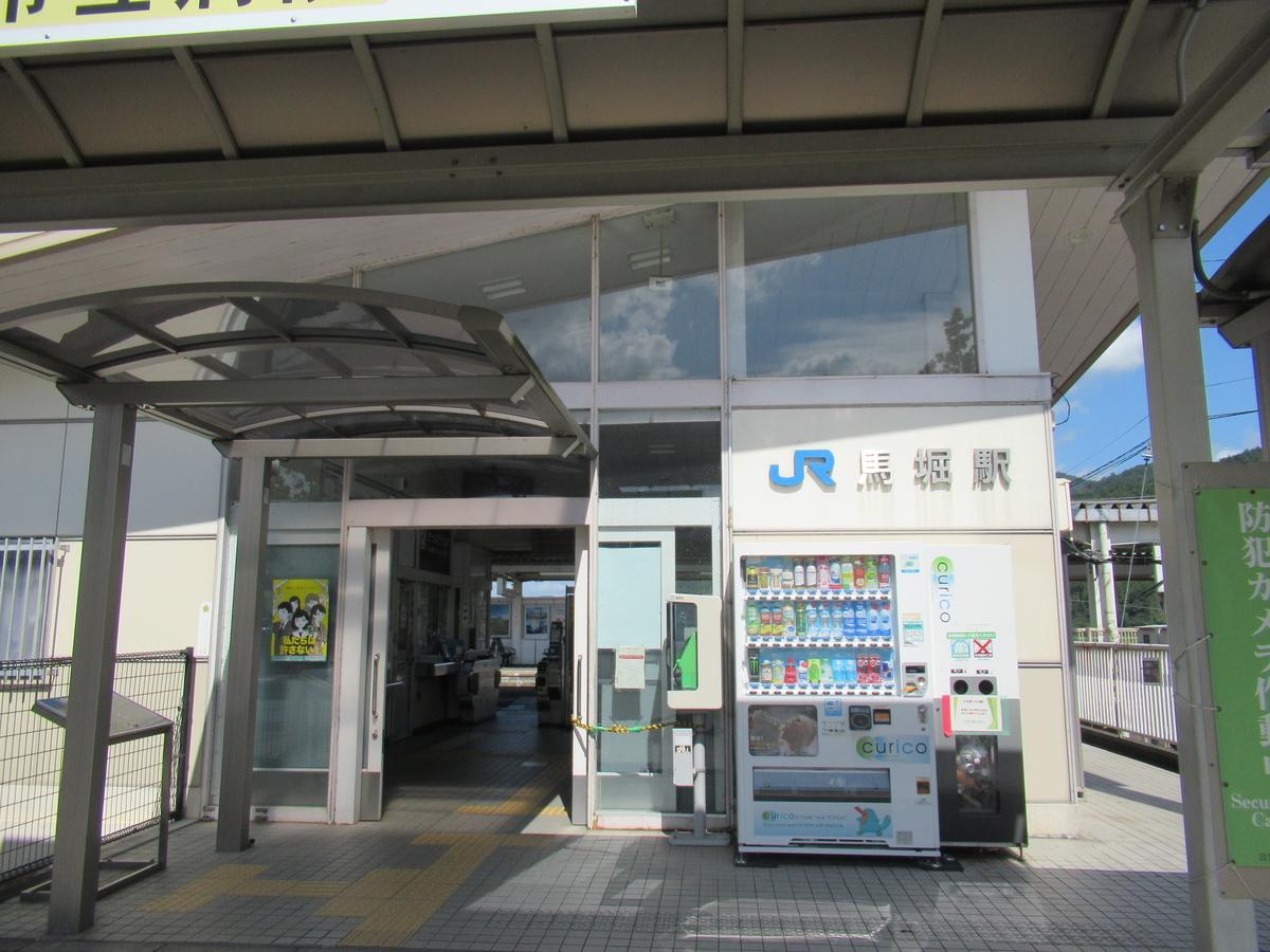 f:id:watakawa:20201111133512j:plain