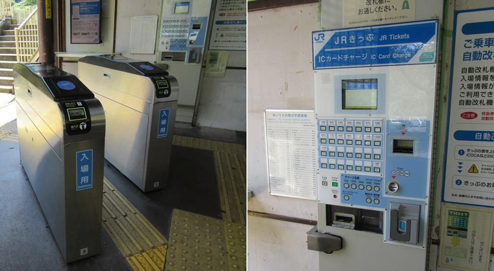f:id:watakawa:20201111180259j:plain