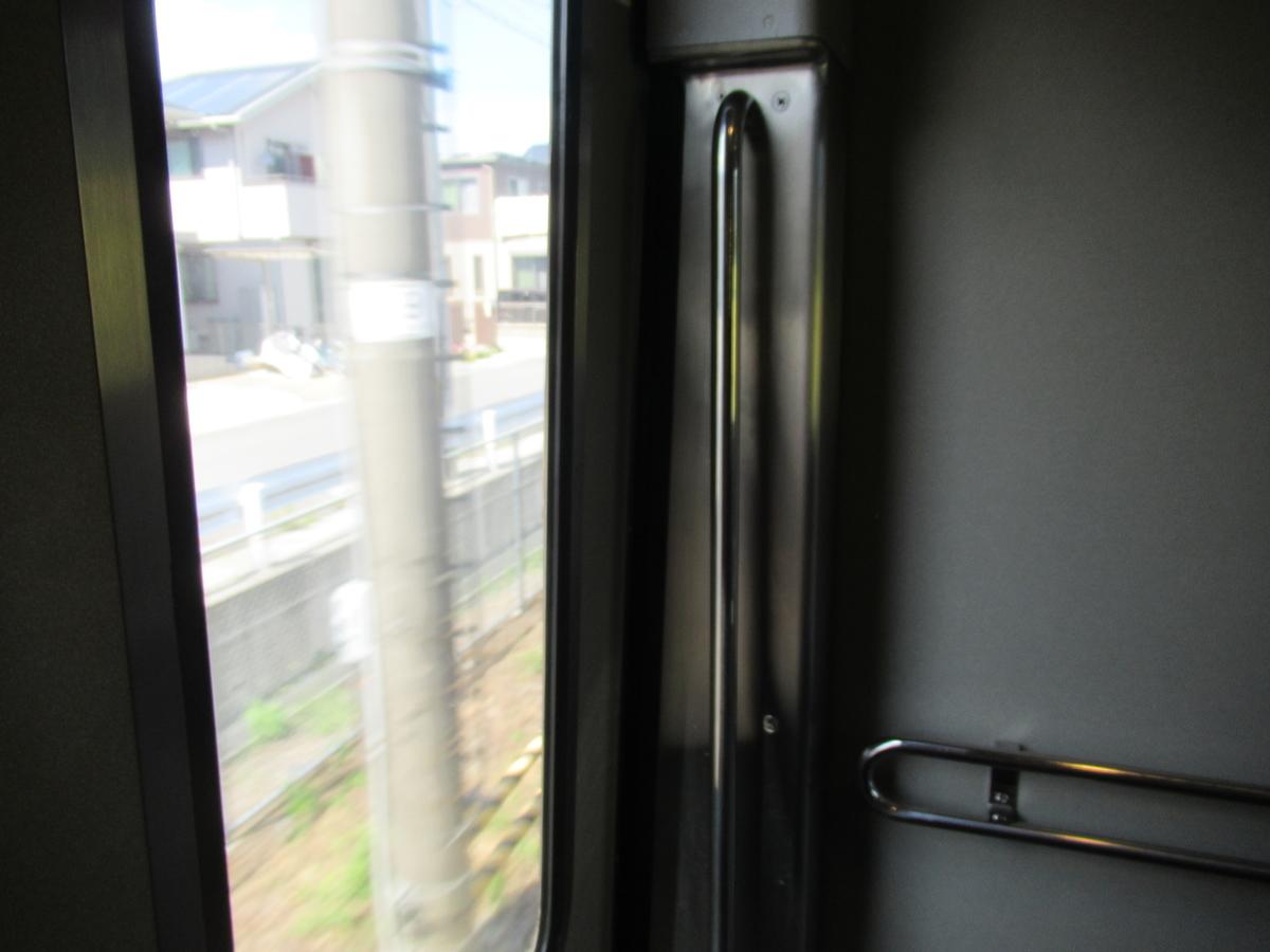 f:id:watakawa:20201111212912j:plain