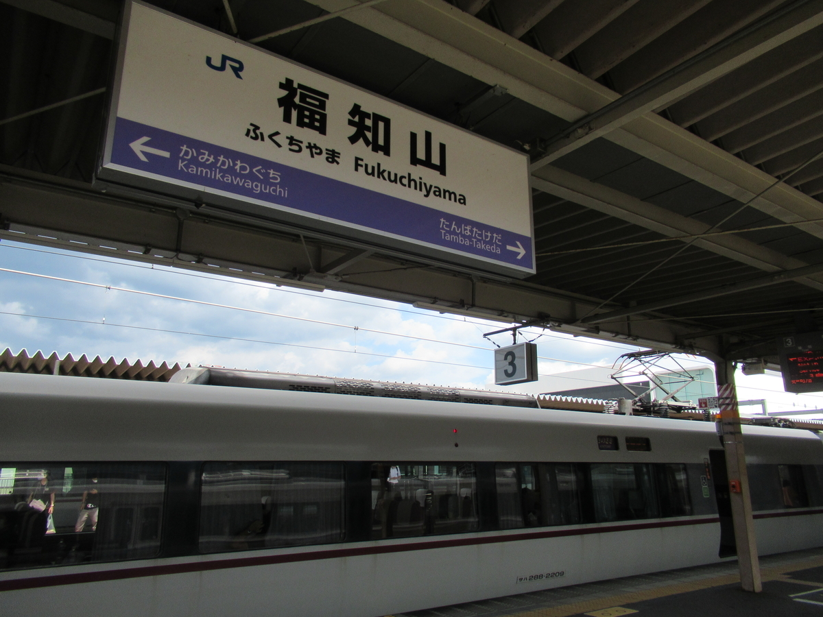 f:id:watakawa:20201111213357j:plain
