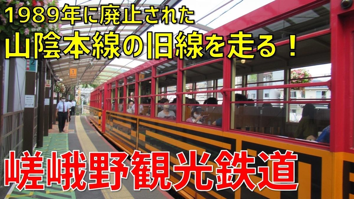 f:id:watakawa:20201111223133j:plain