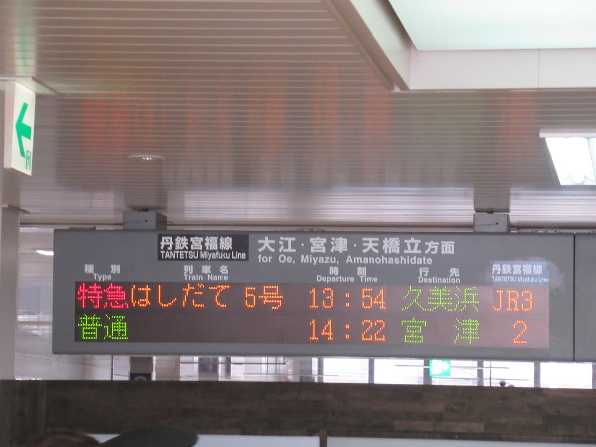 f:id:watakawa:20201114010529j:plain
