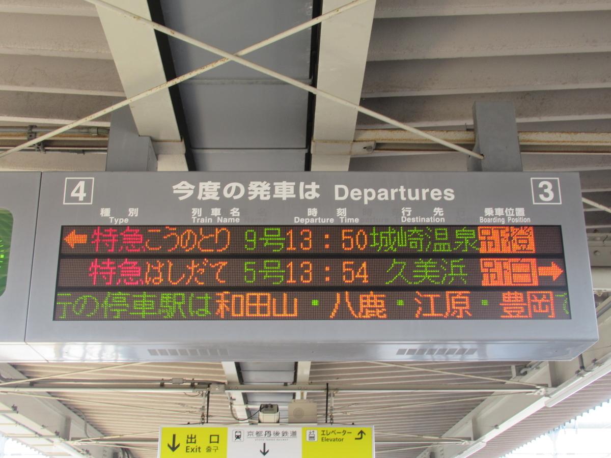 f:id:watakawa:20201114010910j:plain