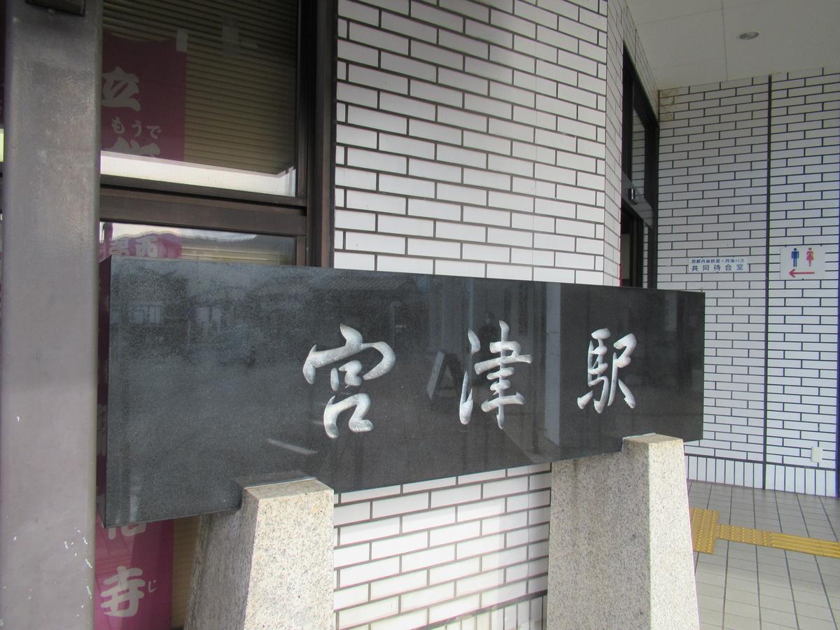f:id:watakawa:20201114101754j:plain