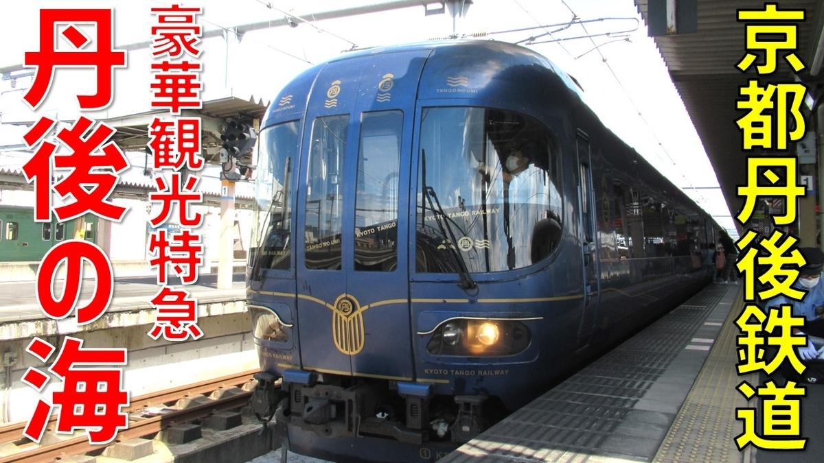 f:id:watakawa:20201114102813j:plain