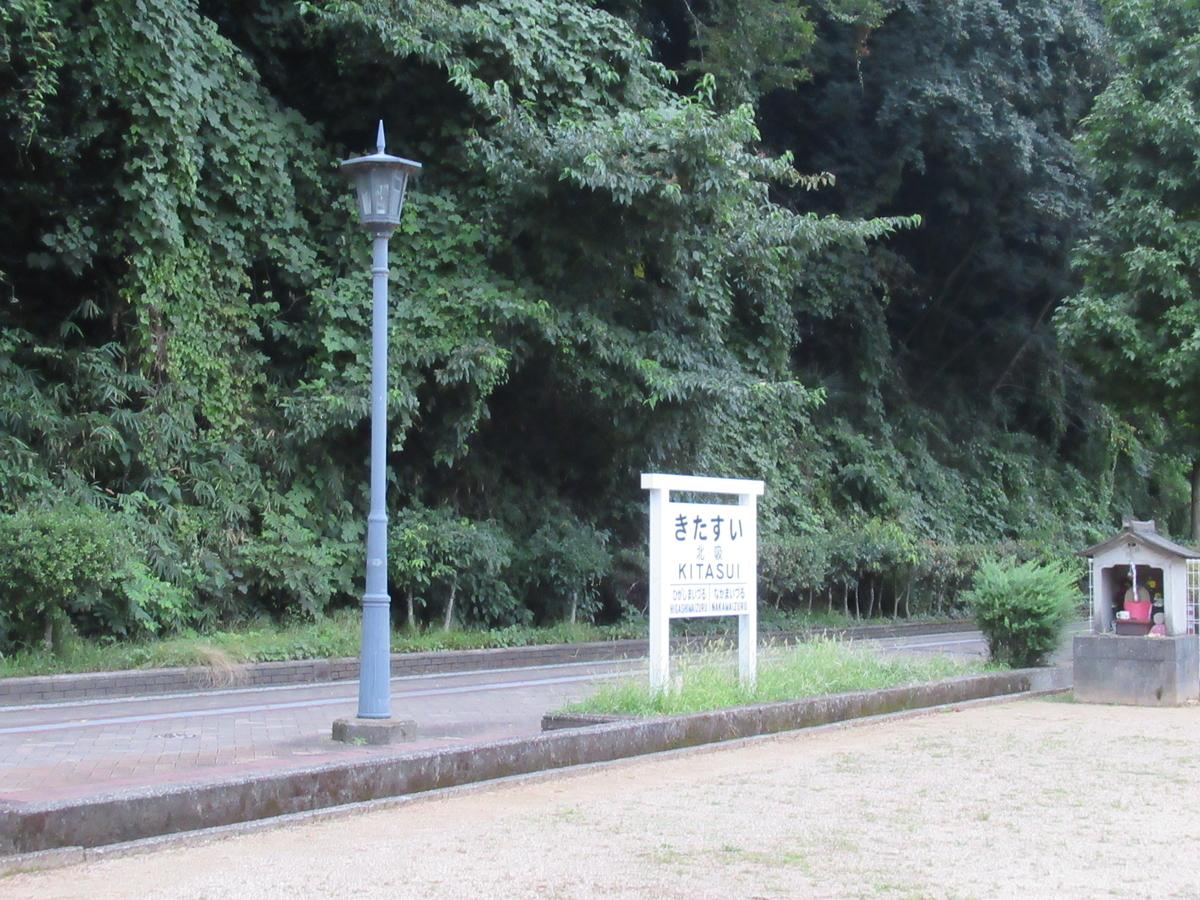 f:id:watakawa:20201116153412j:plain
