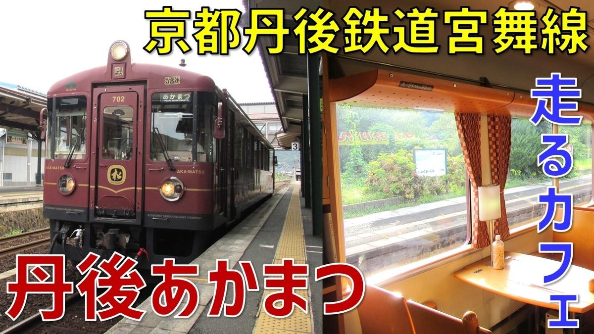 f:id:watakawa:20201116163925j:plain