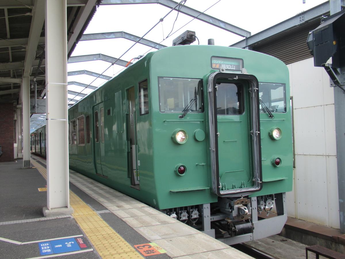 f:id:watakawa:20201118234518j:plain