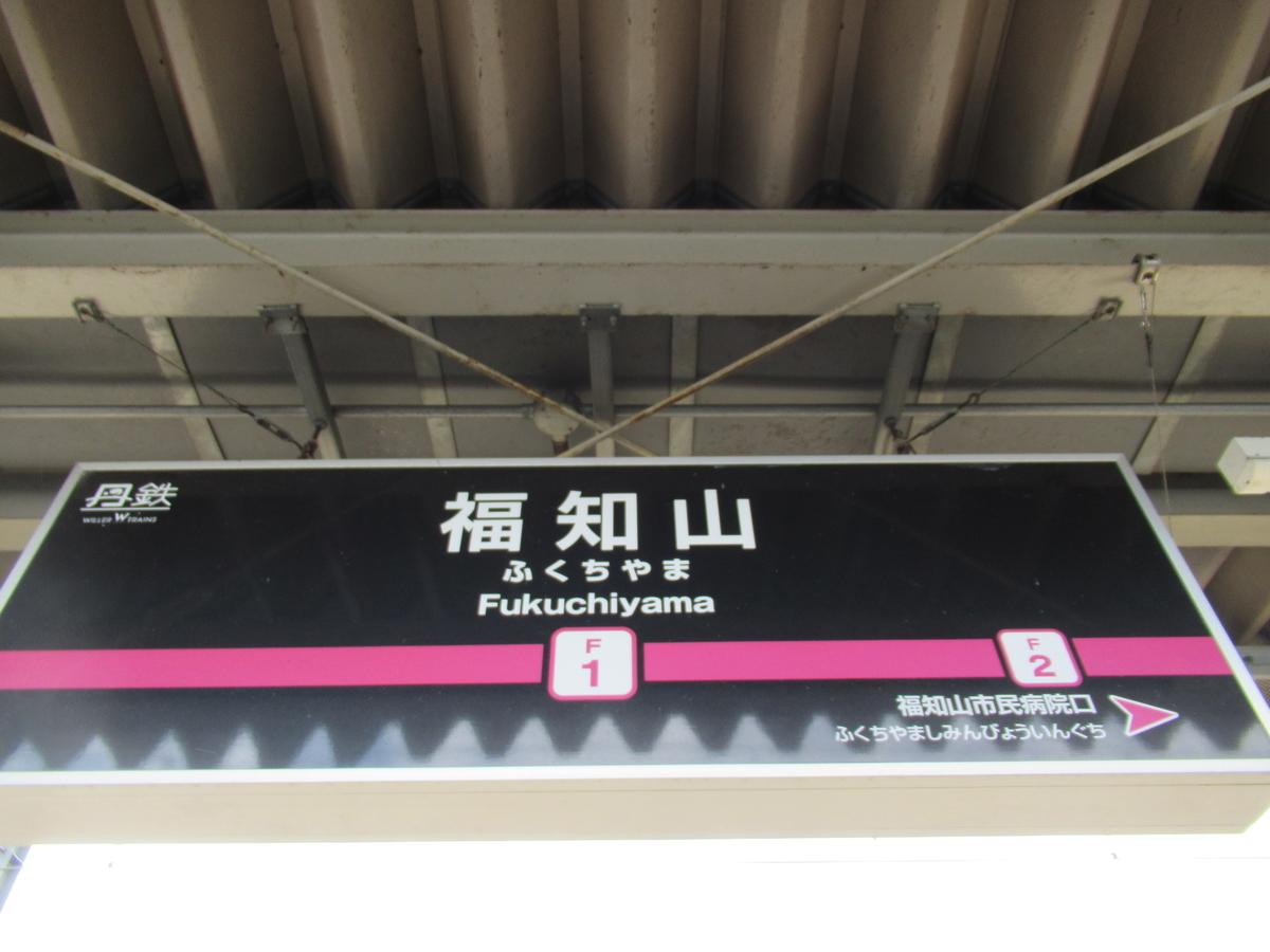 f:id:watakawa:20201119115404j:plain