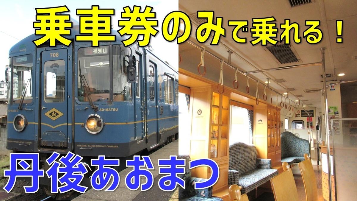f:id:watakawa:20201119121737j:plain