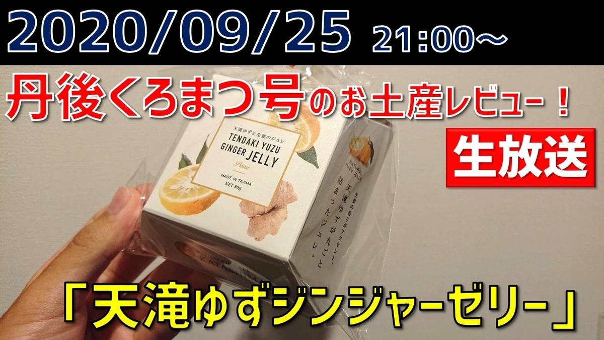 f:id:watakawa:20201120194041j:plain