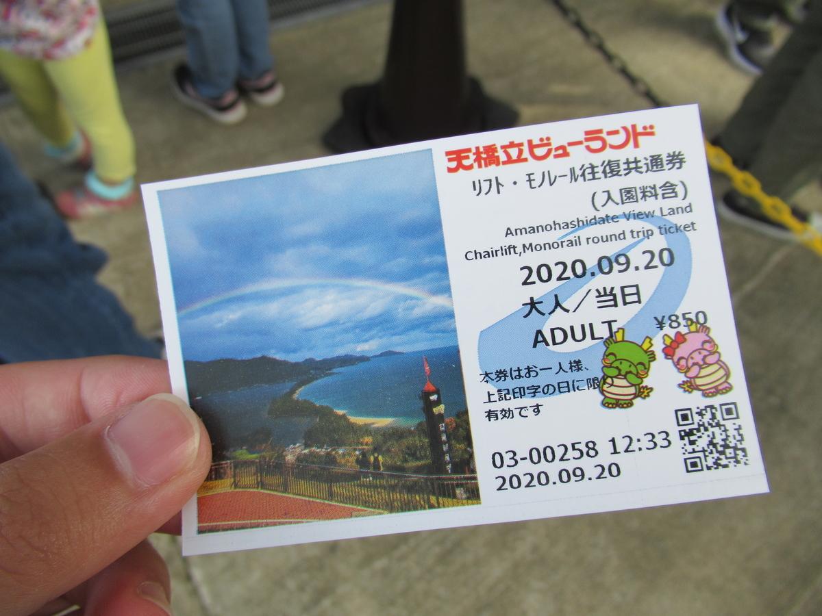 f:id:watakawa:20201120200034j:plain